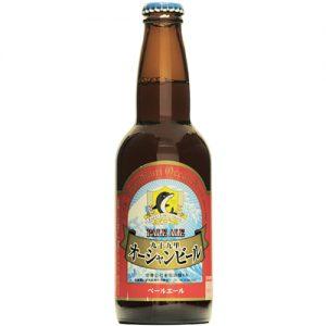 オーシャンビール