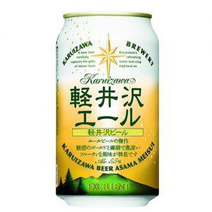 軽井沢エールエクセラン